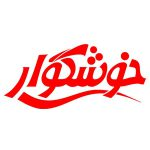آگهی های استخدام شرکت خوشگوار (کوکاکولا)