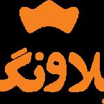 آگهی های استخدام شرکت تلاونگ