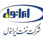 آگهی های استخدام شرکت نفت ایرانول