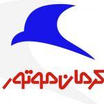 استخدام شرکت کرمان موتور در سال ۱۴۰۰