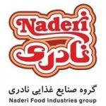 آگهی های استخدام صنایع غذایی نادری