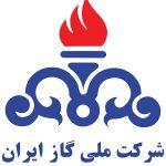 آگهی های استخدام شرکت ملی گاز ایران