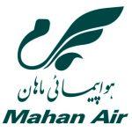 آگهی های استخدام شرکت هواپیمایی ماهان