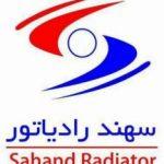 آگهی های استخدام شرکت پارس سهند رادیاتور