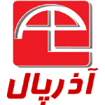 آگهی های استخدام شرکت آذرپال – آذر پشتیبان الکترونیک