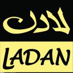 آگهی های استخدام شرکت روغن لادن