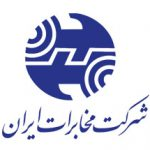 آگهی های استخدام شرکت مخابرات ایران