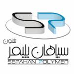 آگهی های استخدام شرکت سپاهان پلیمر