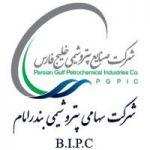آگهی های استخدام شرکت پتروشیمی بندر امام